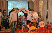 Весёлый лягушонок прискакал в детский сад «Золотой ключик»