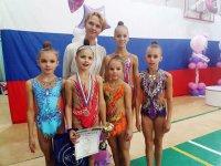 Мирнинские спортсменки – призёры регионального турнира по художественной гимнастике