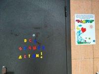 «Радуга» начала реализацию социального проекта