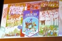 Главное «золото» спортивной школы