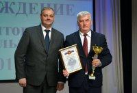 Мирный стал победителем смотра-конкурса «Лучший орган местного самоуправления муниципального образования в области обеспечения безопасности жизнедеятельности населения»
