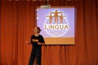Юбилейная «Лингва»