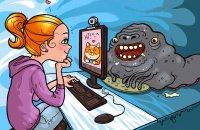 Общение - виртуальное, опасность – реальная