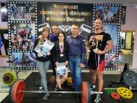 Мирнинские пауэрлифтеры – чемпионы