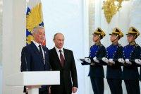 Гордость России – люди труда