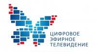 Перешли на «цифру»: в Архангельской области только что отключили аналоговое телевидение