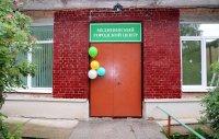 В Мирном открылся «Медицинский городской центр»