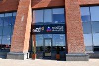 МФЦ на наб. Северной Двины, 71 в Архангельске: Какие услуги здесь оказывают предпринимателям и населению