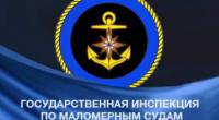 К сведению владельцев весельных лодок, а также моторных лодок с двигателем мощностью не свыше 5 лошадиных сил