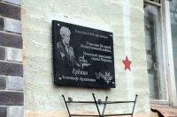 Рубрика «Навстречу 75-летию Великой Победы»
