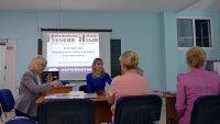 Ключевая тема - формирование любви и интереса к русскому языку