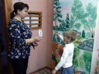 «Страшилка» для родителей или помощник для ребенка?