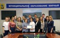Награда от Министерства
