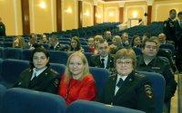 День российской полиции