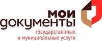 ГАУ АО «МФЦ информирует