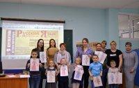 Детская конференция