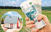 Информация о предоставлении многодетным семьям денежной выплаты взамен предоставления им земельного участка в собственность бесплатно