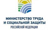 В преддверии наступающих новогодних праздников Минтруд России обращает внимание на необходимость соблюдения запрета на дарение и получение подарков
