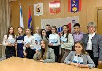 В Мирном открылась «Школа парламентаризма»