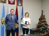 Мирнинским педагогам вручены награды от Министерства