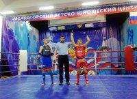 Наши боксёры – лучшие!