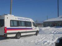 Информация о работе передвижной приёмной Правительства Архангельской области