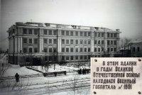 Всё для Победы! Как Архангельская область помогала фронту