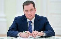 Назначен врио губернатора Архангельской области