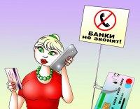 Уважаемые граждане, будьте бдительны!