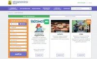 «Навигатор» поможет сориентироваться в системе дополнительного образования