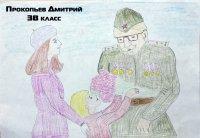 Онлайн-выставка рисунков «Наша Победа»