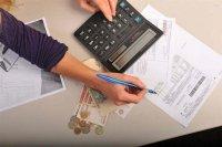 Субсидии на оплату жилого помещения и коммунальных услуг