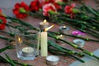 «Свеча памяти» в онлайн формате