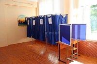 Задача: обеспечить безопасность голосования
