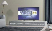 МТК - телевидение нашего города!