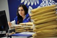 Почта России напоминает о правилах оформления почтового отправления при подаче документов в вуз