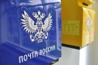 Лайфхаки мобильного приложения Почты России для жителей Поморья