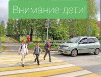 ОГИБДД ОМВД России по ЗАТО Мирный информирует!