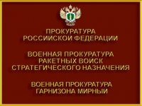 Единый день голосования 13 сентября 2020 г.
