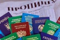 Особенности миграционного законодательства