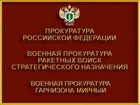 Доступ к сайтам с запрещенной информацией о продаже поддельных дипломов, аттестатов и удостоверений ЗАБЛОКИРОВАН!