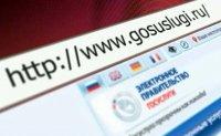 Государственные услуги в сфере миграции в электронном виде – удобно и выгодно