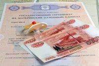 До 1 марта 2021 года ежемесячные выплаты из материнского капитала будут продлеваться в беззаявительном порядке