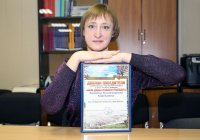 Материал журналиста из Мирного признан лучшим в творческом конкурсе