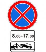 Уважаемые автолюбители города!