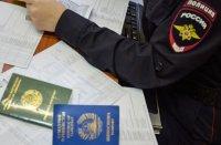 Нарушения миграционного законодательства, режима пребывания в Российской Федерации и ответственность предусмотренная за данные нарушения