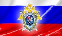 В Москве осужден военнослужащий по контракту, нарушивший Правила дорожного движения РФ