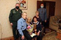 С днём рождения, дорогая Валентина Гавриловна!