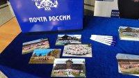 Почта России доставит более 300 открыток с юбилейного концерта Северного русского народного хора