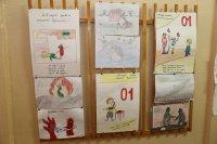 Подведены итоги регионального конкурса детско-юношеского творчества по пожарной безопасности «Неопалимая купина»